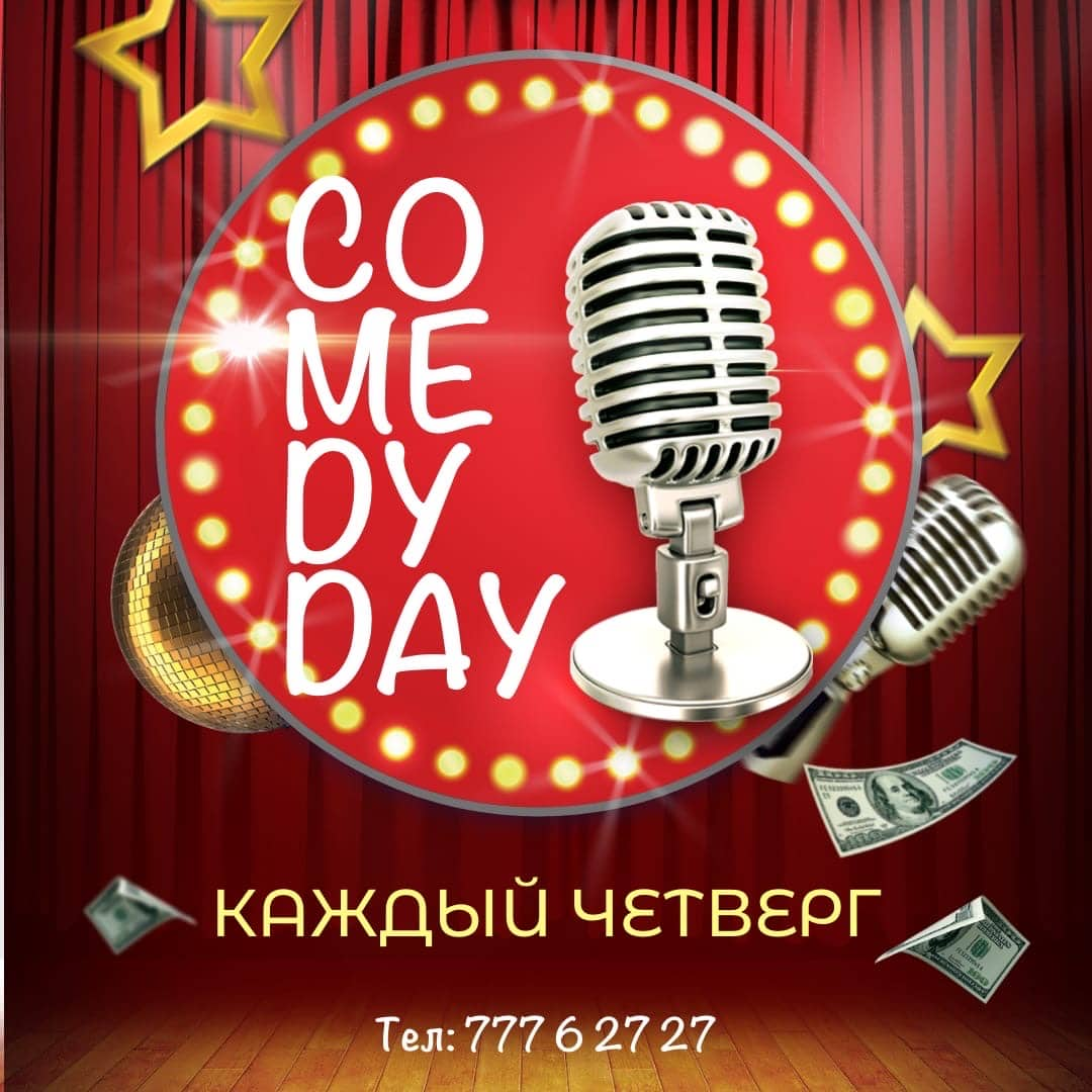 Comedy Club Day